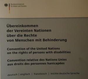 UNBRK 2014